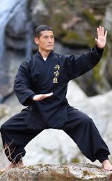Master Yoo